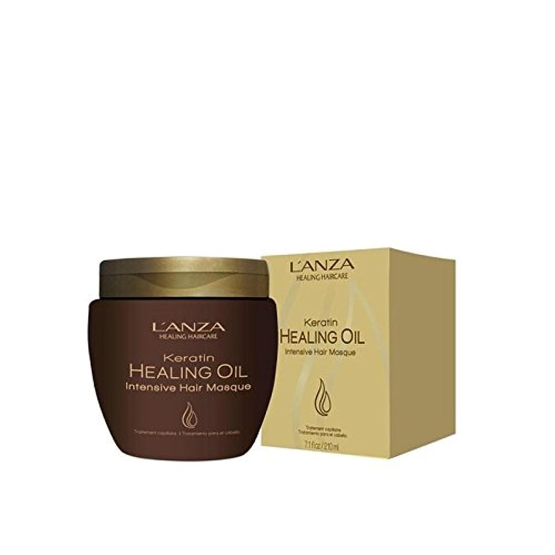 ハードウェア暴力的なインストラクターアンザケラチン癒しのオイル強力ヘア仮面劇 x4 - L'Anza Keratin Healing Oil Intensive Hair Masque (Pack of 4) [並行輸入品]