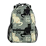 F17 - Mochila con diseño de gato parcial con cita animal, gran capacidad, casual, mochila para colegio, viajes, senderismo, mochila para mujeres y hombres