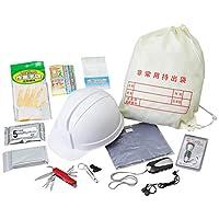 防災用ヘルメットセット BH-500