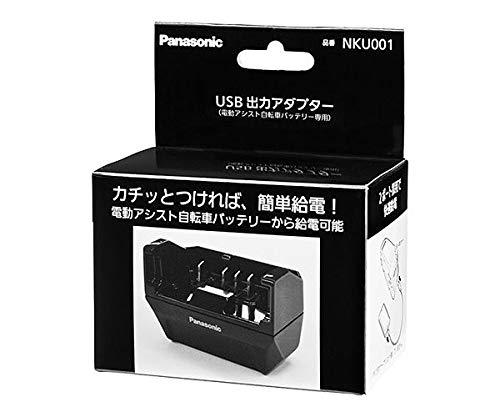 USB出力アダプター 品番NKU001 USB A型(2ポート) DC 5V、1.5A(1ポートあたり)
