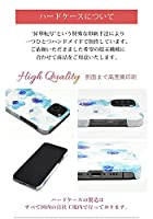 OPPO A54 ケース OPG02 ハードケース [薄型/耐熱/全面印刷] Pua Meria (イエロー) オッポ スマホケース スリム CollaBorn HILO KUME (ヒロ クメ)