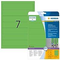 HERMA 10159リムーバブルファイルラベルA4 192x38 mmグリーン移動式用紙/リムーバブル紙マット不透明140個。