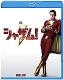 シャザム![Blu-ray/ブルーレイ]