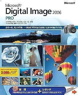 Microsoft Digital Image Pro 2006