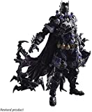 Personnages d'anime Play Arts Kai Batman Rogues Gallery Figurine d'action Mr.Freeze - Figurine d'action Villain Batman ND137