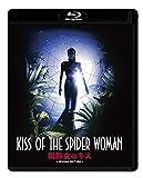 蜘蛛女のキス <HDニューマスター・スペシャルエディション> Blu-ray(特典なし)