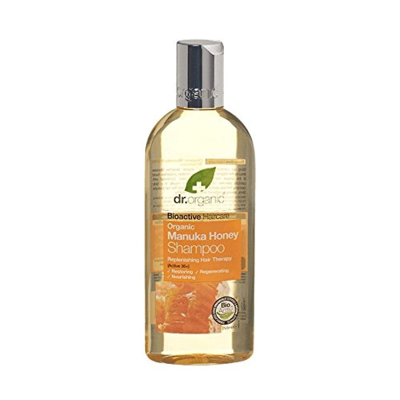 する必要がある再び端Dr Organic Manuka Honey Shampoo (Pack of 2) - Dr有機マヌカハニーシャンプー (x2) [並行輸入品]