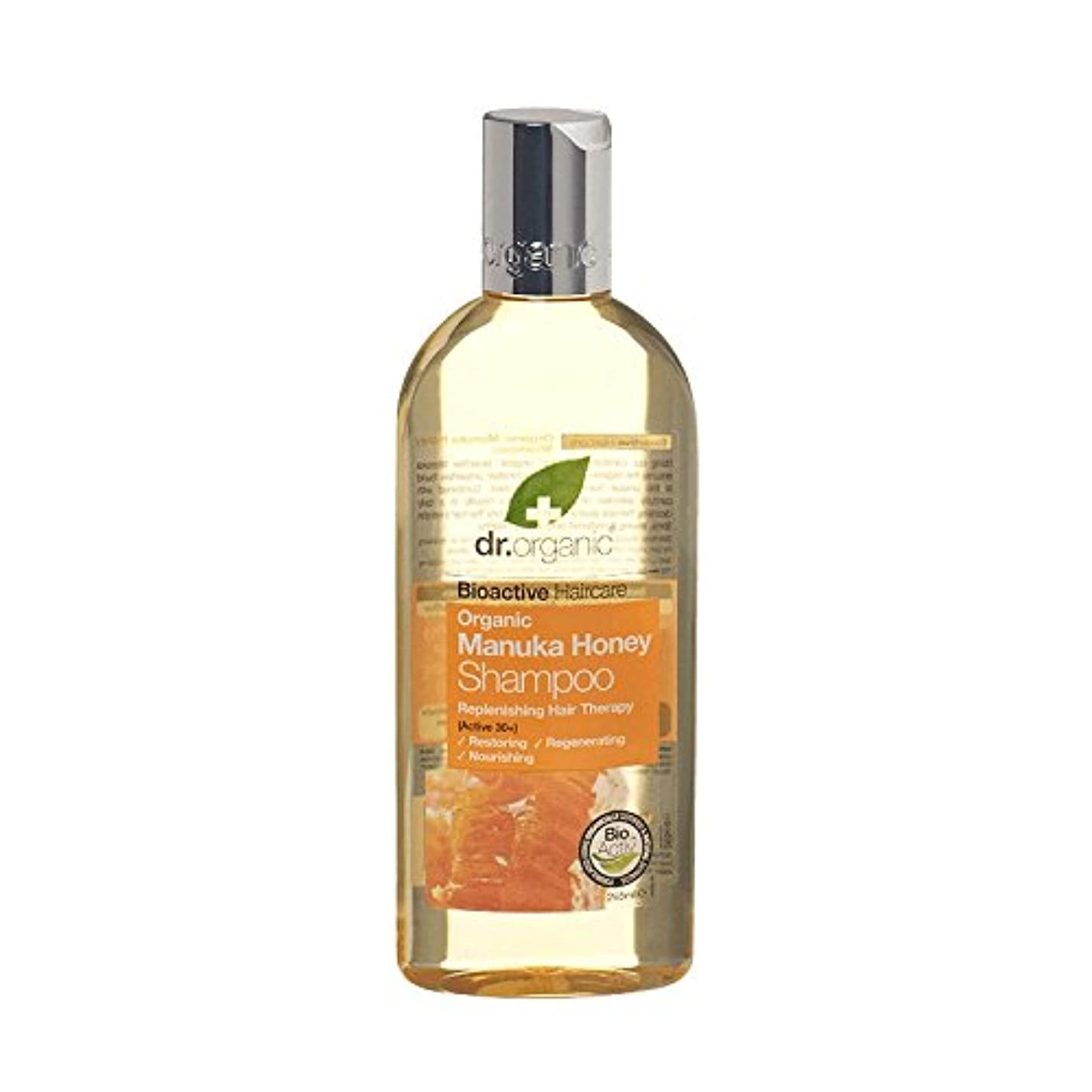 怠惰修羅場驚かすDr有機マヌカハニーシャンプー - Dr Organic Manuka Honey Shampoo (Dr Organic) [並行輸入品]