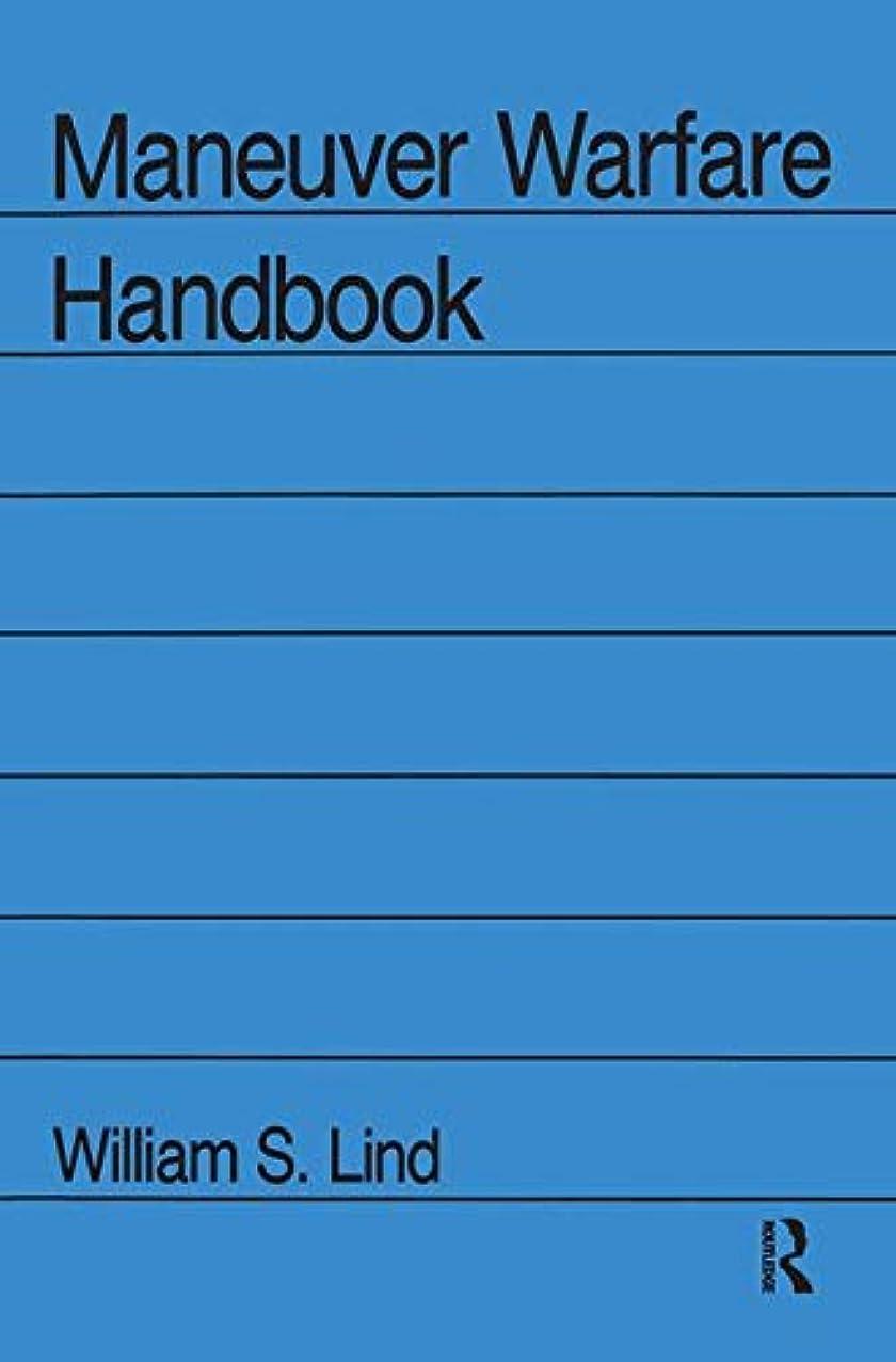 特定のヘルメットリマManeuver Warfare Handbook (WESTVIEW SPECIAL STUDIES IN MILITARY AFFAIRS)