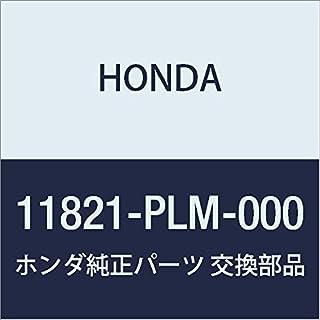 Honda Genuine 11821-PLM-000 Timing Belt Cover