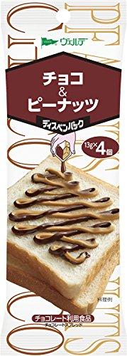 ヴェルデ ディスペンパック チョコ&ピーナッツ 13g×4P×4個