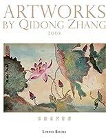 張旗東習作選(中英雙語版): Artworks by Qidong Zhang