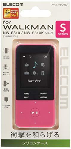 エレコム Walkman S シリコンケース ディープピンク AVS-S17SCPND 1個 ELECOM