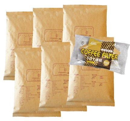 カリタ101コーヒーフィルター 1〜2人用 100枚入り 『キリマンジャロの雫』 3kg 300杯〜350杯 [中挽き] コーヒー豆/浅煎り
