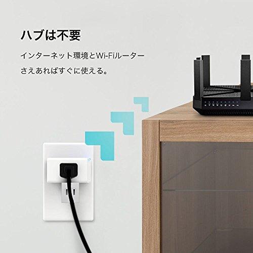 TP-LinkWiFiスマートプラグ2個セット遠隔操作Echoシリーズ/Googleホーム/LINEClova対応音声コントロールハブ不要3年保証HS105P2