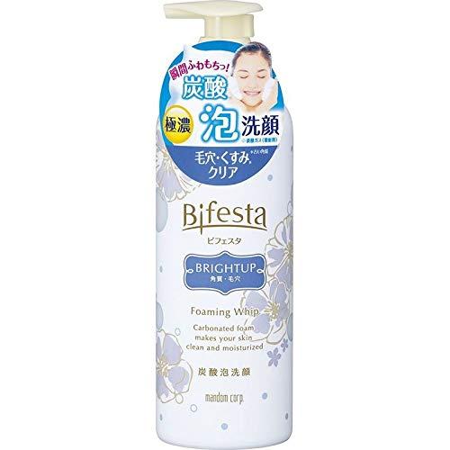 洗顔料の人気おすすめランキング20選【肌が綺麗になる!】