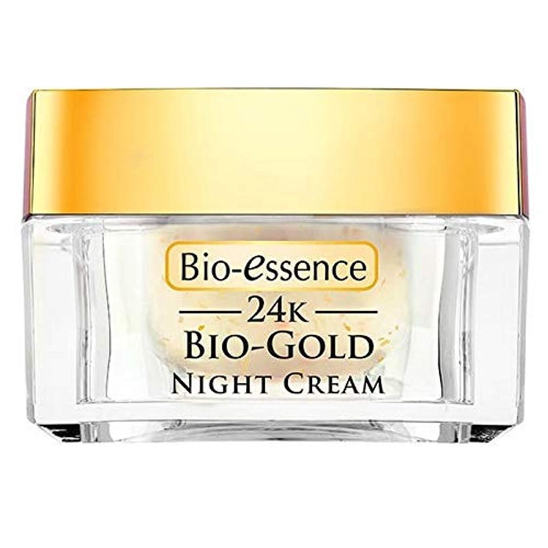 [Bio Essence ] バイオエッセンス24Kゴールドナイトクリーム40グラム - Bio Essence 24K Gold Night Cream 40g [並行輸入品]