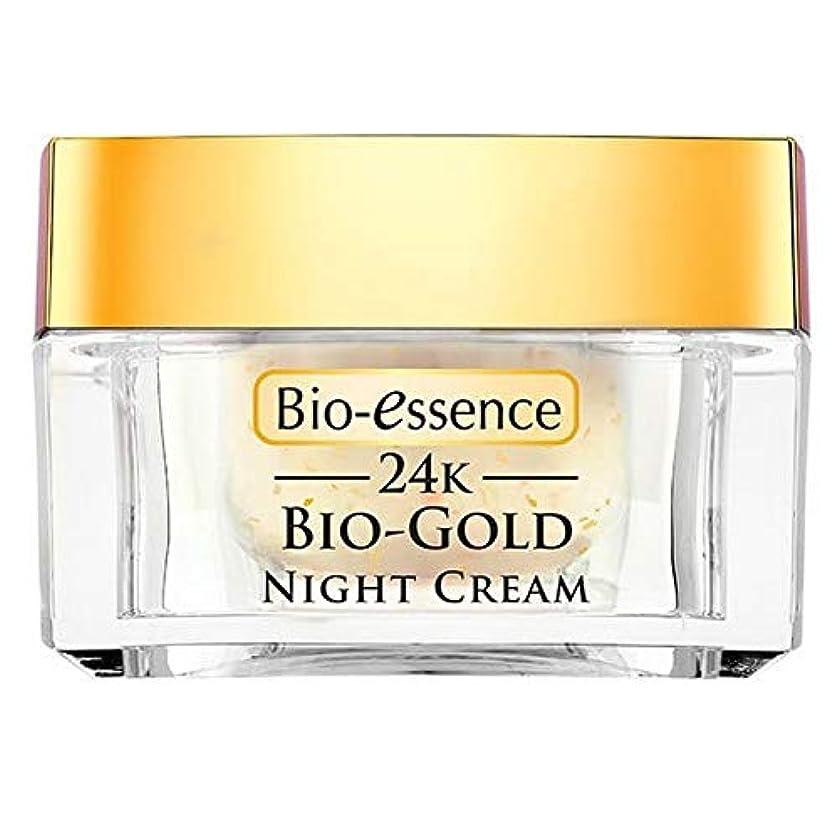 要件どれか活力[Bio Essence ] バイオエッセンス24Kゴールドナイトクリーム40グラム - Bio Essence 24K Gold Night Cream 40g [並行輸入品]