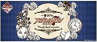 一番くじ 一番コフレ アイドリッシュセブン ~Wonderland cosmetics~ 1ロット、景品60個+ラストワン賞