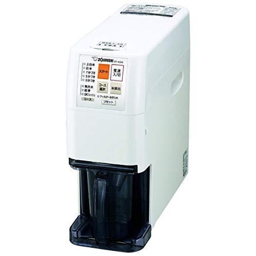 象印『家庭用無洗米精米機(BT-AG05)』