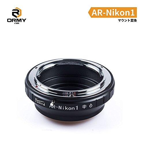 ORMY スクリューマントアダプタ マウント変換アダプター Konica コニカ AR マウントレンズ → Nikon1 カメラ装着用 マウントアダプタ (AR-Nikon1)