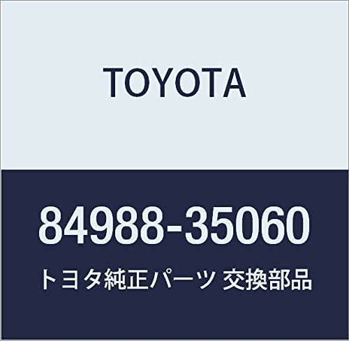 Genuine Toyota Parts - Switch, Traction Con (84988-35060)