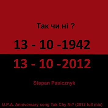 U.P.A. Anniversary  Song - Tak Chy Ni (2012 Full Mix)