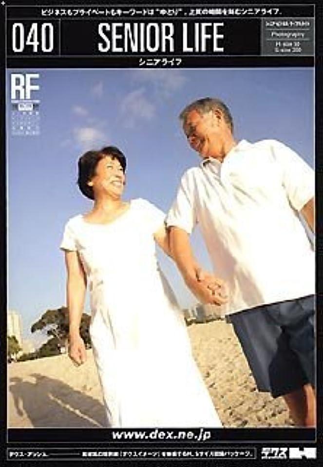 防水願望拘束するDEX-H 040 SENIOR LIFE