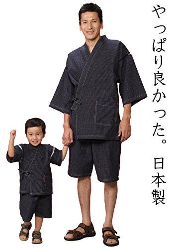 桑野新研産業『久留米ちぢみ織文人柄甚平日本製』