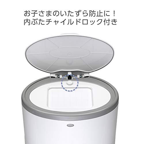 日本育児ColorKorbellおむつポット本体ホワイト収納たっぷり容量16L