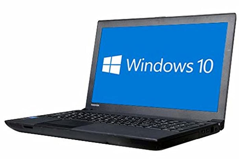 一時停止取り付け怠けた中古 東芝 ノートパソコン Dynabook Satellite B554/K Windows10 64bit搭載 テンキー付 Core i3-4000M搭載 メモリー4GB搭載 HDD320GB搭載 W-LAN搭載 DVDマルチ搭載