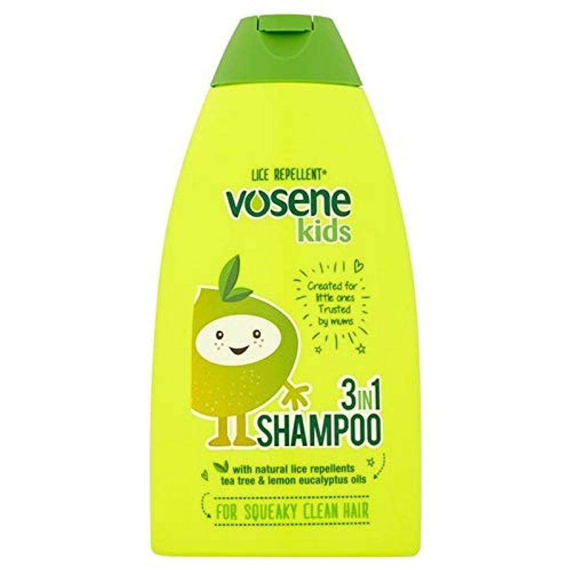 部族無数の装備する[Vosene] 1つのコンディショニングシャンプー250ミリリットルでVosene子供3 - Vosene Kids 3 in 1 Conditioning Shampoo 250ml [並行輸入品]