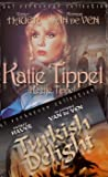 Turkish Delight / Katie Tippel - Paul Verhoeven 2 Pack ( In Dutch with Opitional English Subtitles )