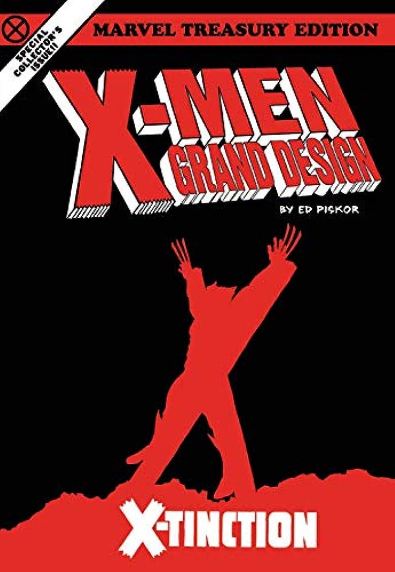 シミュレートする判定固有のX-Men: Grand Design - X-Tinction