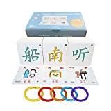 LELEYU Hieroglyphic Pictograph Symbols Chinese Alphabet Learning Color Flash Memory Cards Mandarin Simplified Character Edition,Pinyin and Stroke Illustrations,Stage 1
