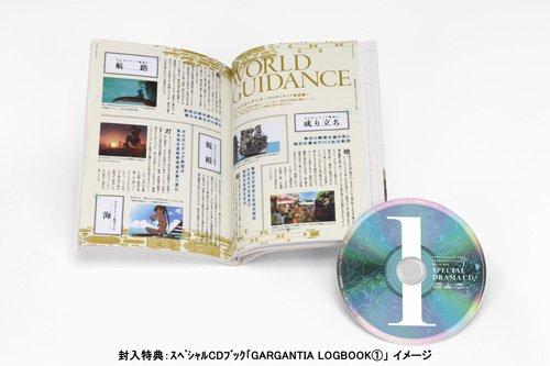 翠星のガルガンティア(GargantiaontheVerdurousPlanet)Blu-rayBOX1