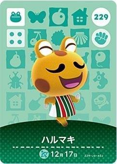どうぶつの森 amiiboカード 第3弾 【229】 ハルマキ