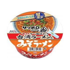 サンヨー食品 サッポロ一番 みそラーメンどんぶり 台湾ラーメン風×12入