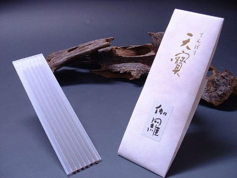 息切れ上に長々と薫寿堂のお香 天寶 伽羅 たとう紙 6本入