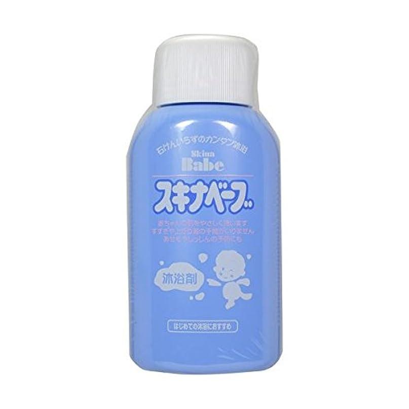 感謝反対に締め切りスキナベーブ 200ml(入浴剤)×2個