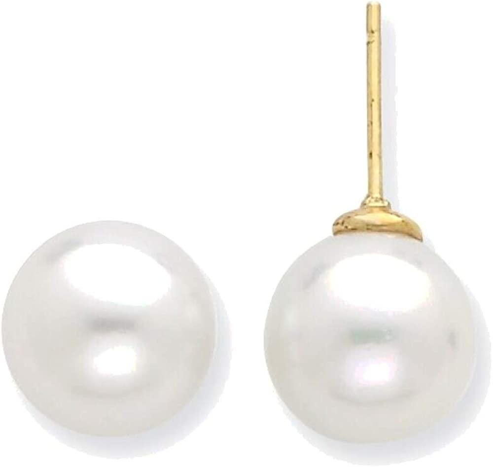 9-10mm White Round Saltwater Cultured South Sea Pearl Post Earrings in 14K Yellow Gold