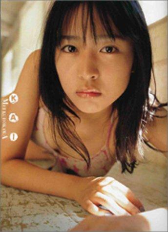 黒川芽以写真集「KAI」の詳細を見る