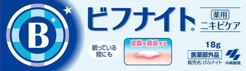 Biff Night Acne Cream - 18g