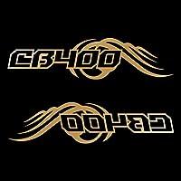 CB400 カッティング ステッカー 左右セット ゴールド 金