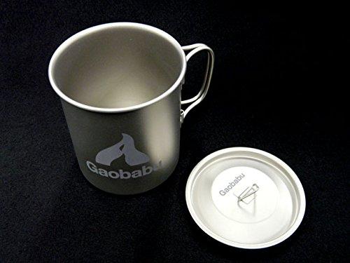 Gaobabuチタンマグカップ400mlフタ・メッシュ袋付