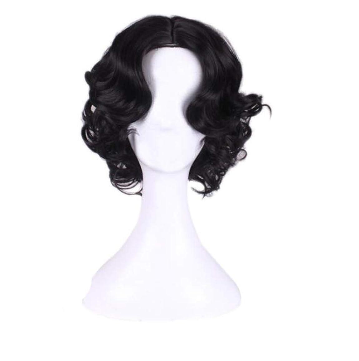 読みやすい不調和フェロー諸島かつら短毛の合成ハロウィーンの役割中型の短い髪の女性、高品質のかつらを演奏