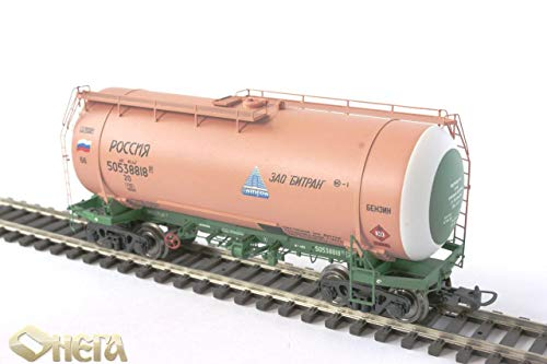 Review Tank Car Wagon HO for Gasoline Onega 15-1447-0006