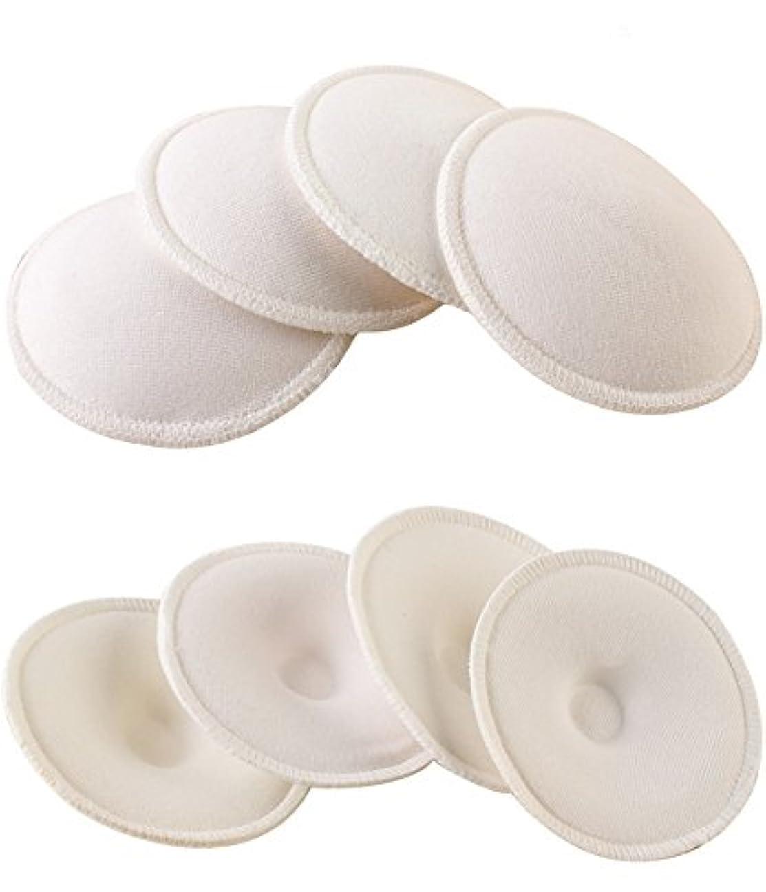 吸い込む承認はさみ(PINK17°) 肌に優しい タオル素材 母乳パッド 8枚入りと 16枚入りセット (8枚セット)