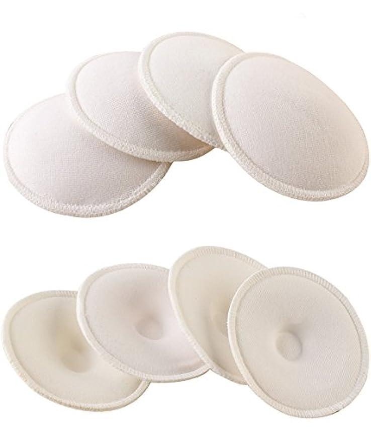 授業料遠近法知り合い(PINK17°) 肌に優しい タオル素材 母乳パッド 8枚入りと 16枚入りセット (8枚セット)