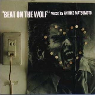 「蘇える金狼」オリジナル・サウンドトラック